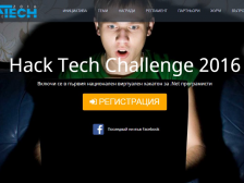 The first national virtual hackathon for .NET developers has been launched